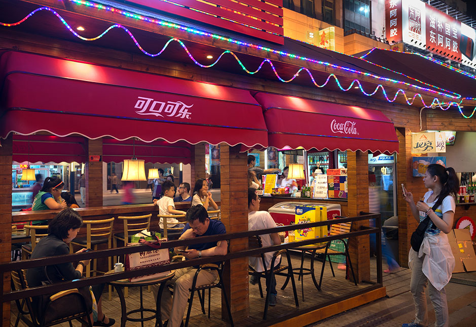 /product//beijing-cafe-night/