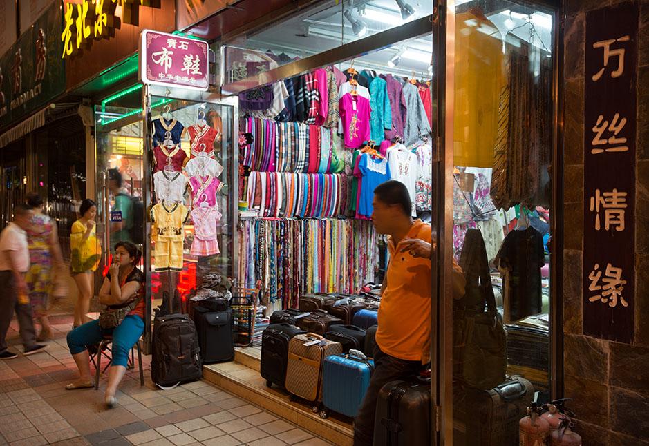 /product//beijing-merchants-night/