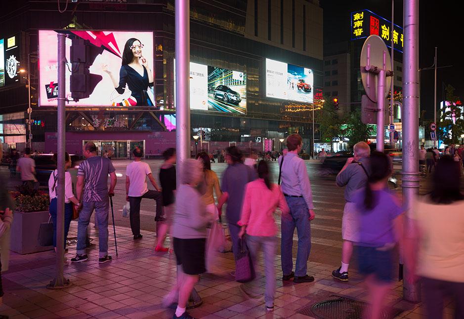 /product//beijing-streets-3-night/