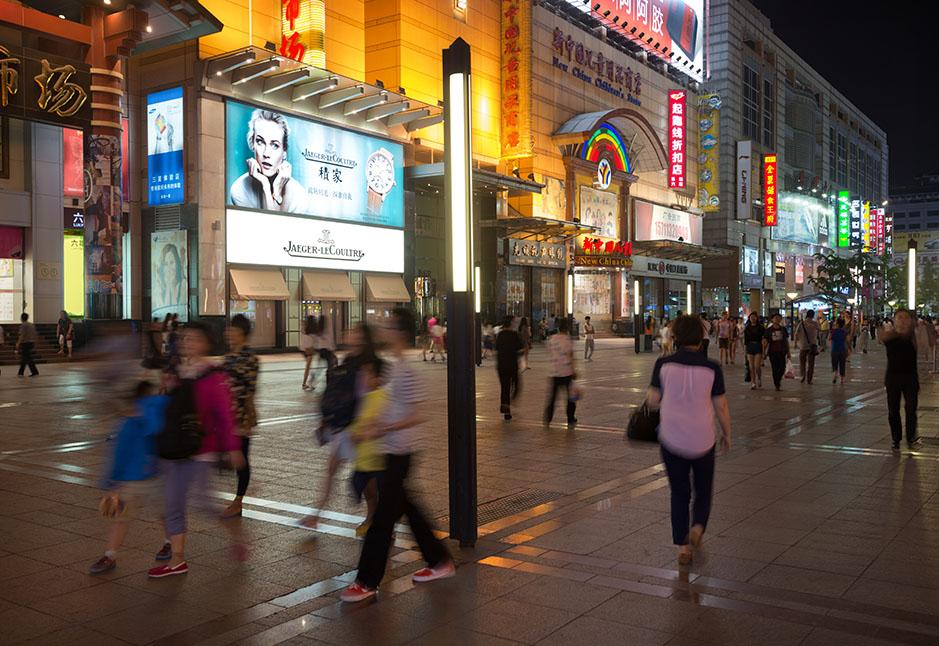 /product//beijing-streets-2-night/