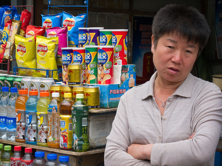 /product//merchant-at-the-great-wall/
