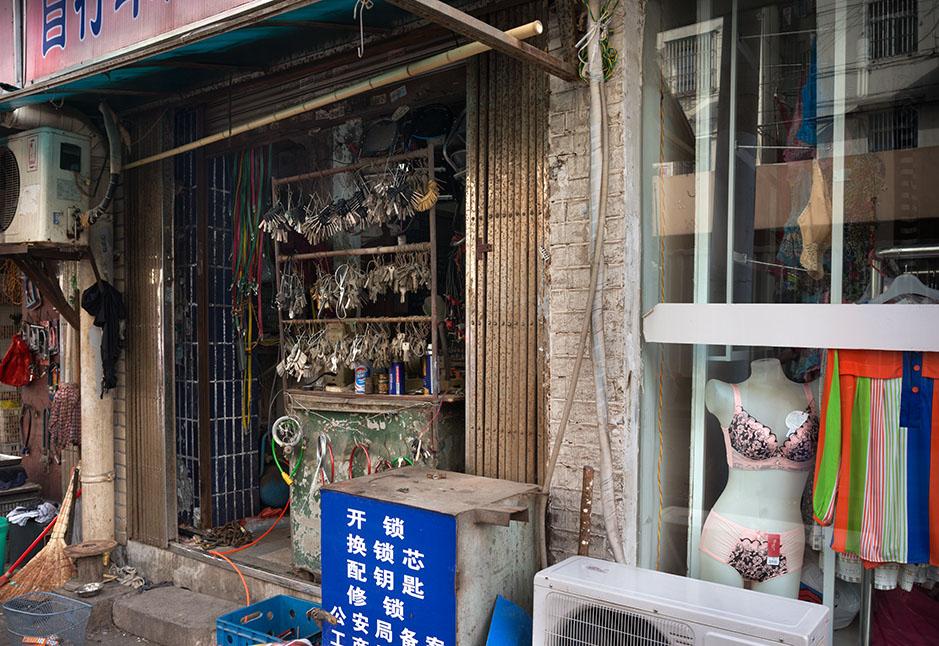 /product//nanjing-shops/