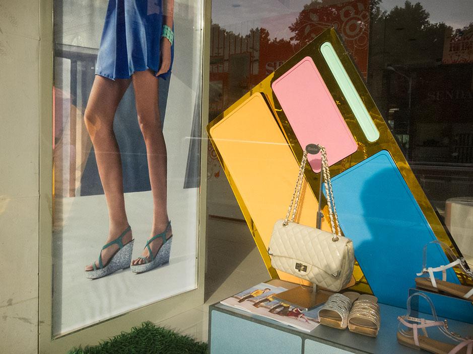 /product//window-display-2-nanjing/